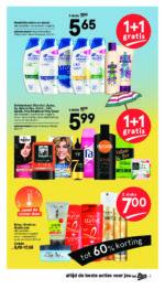 Etos Werbeprospekt mit neuen Angeboten (11/27)