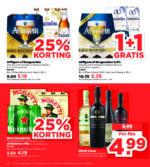 Plus Werbeprospekt mit neuen Angeboten (18/32)