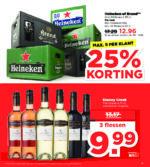 Plus Werbeprospekt mit neuen Angeboten (19/28)